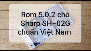 Sh01G Rom