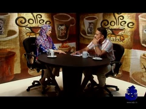 Coffee Table Programme : Human Rights Violations in Indian Administered Kashmir