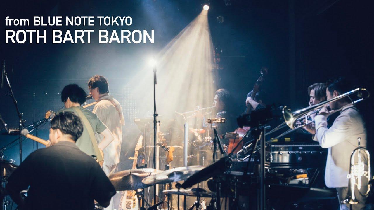 BLUE NOTE Tokyo 公演のダイジェスト&インタビュー映像が公開