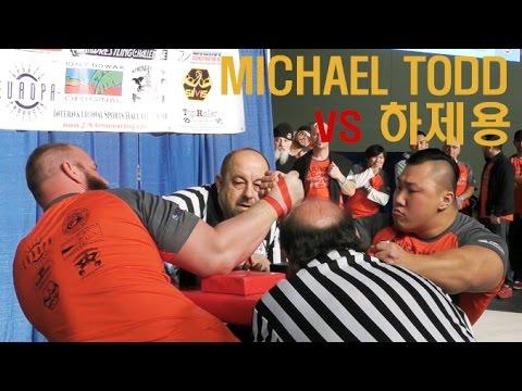 [팔씨름] Michael Todd vs Je-yong Ha ┃ 마이클 토드 vs 하제용