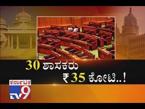 `30 Shasakaru 35 Koti`: Only 39 Ministers Out Of 224 Attended Belagavi Session at Suvarna Soudha