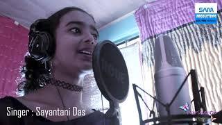Madhabi Mudhupe Holo Mitali