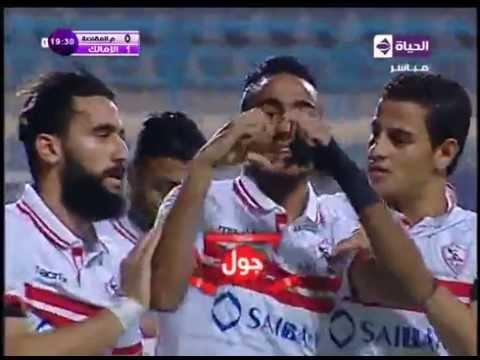 اهداف الزمالك ومصر المقاصة 3-1