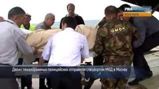 Тяжелораненых в Махачкале отправили в Москву