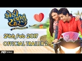 Fodi Laishu Yaar - Upcoming Gujarati Movie | Official Trailer | Aastha Film Production | Red Ribbon