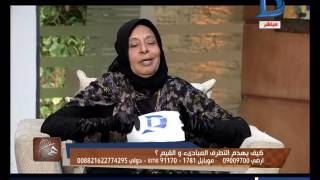 برنامج هي|  كيف يهدم التطرف المبادئ و القيم مع الدكتورة