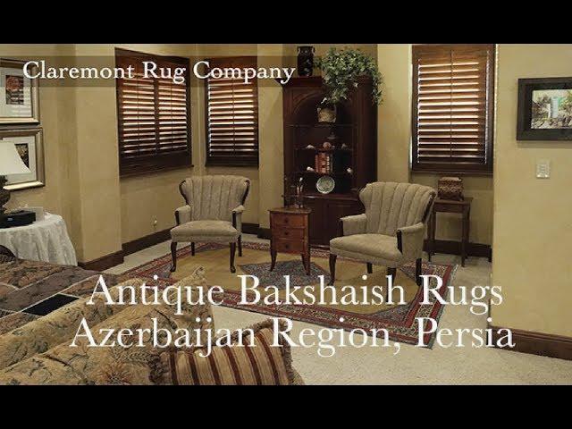 Antique Persian Bakshaish Rugs