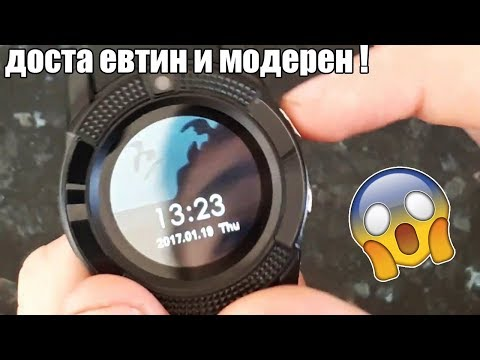 Защо ни е Smartwatch? (Unboxing&Review)