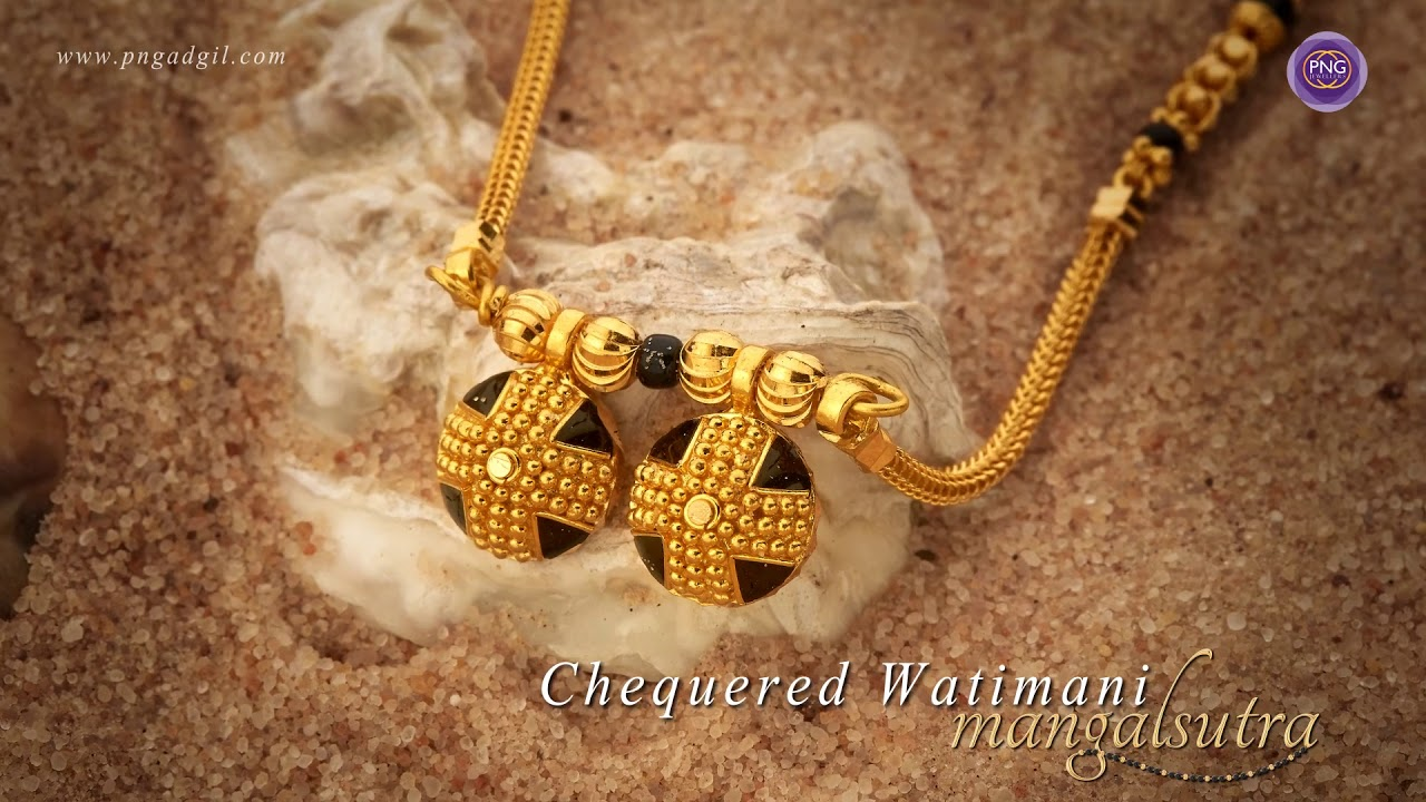 Buy Wati Gold Mangalsutra | Traditional Maharashtrian Designs ...