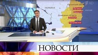 Выпуск новостей в 12:00 от 07.10.2019