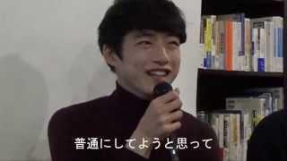 俳優/メンズノンノモデル・坂口健太郎、初のスタイル&フォトブック『...