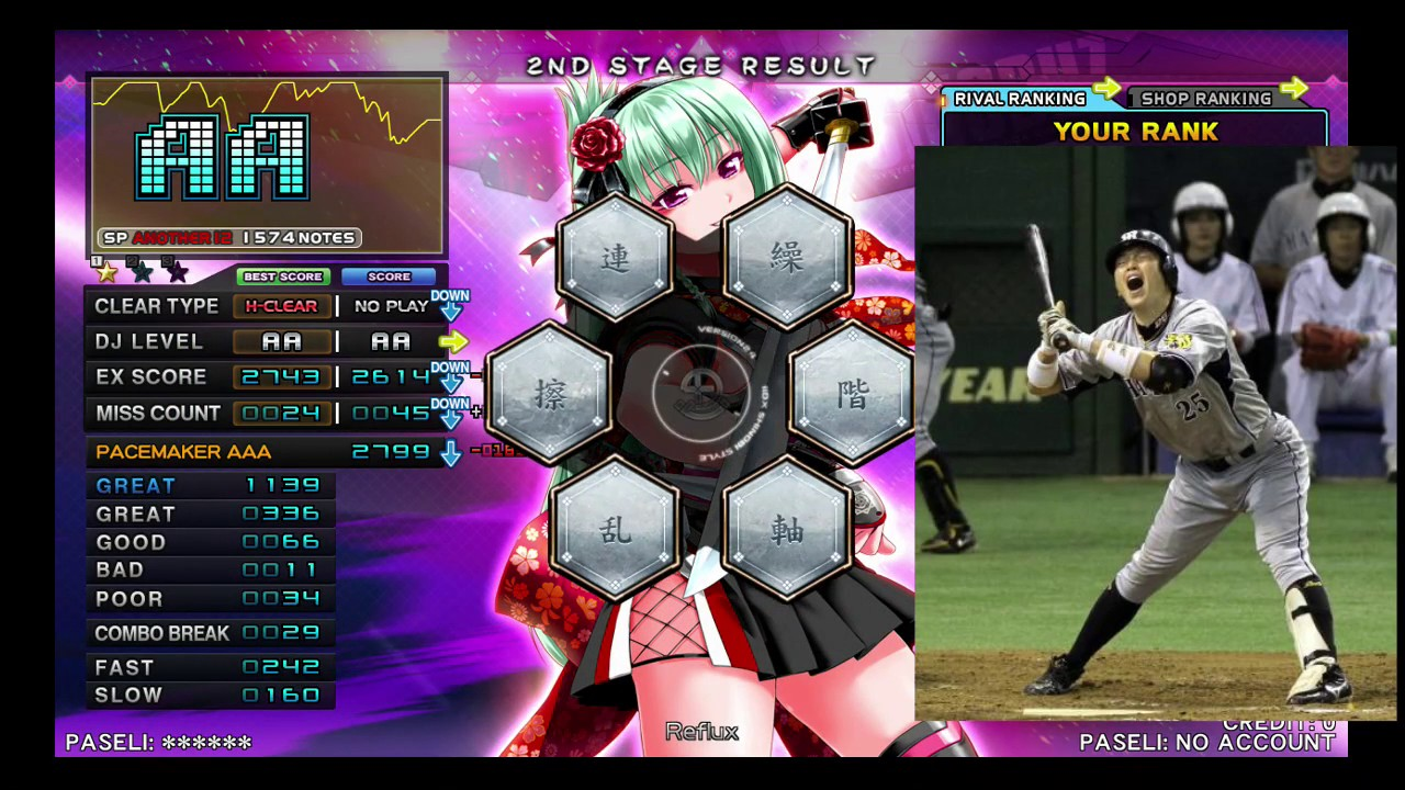 Welcome to Special Round: The home version of IIDX 15 is ...