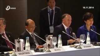 G20 Summit Leaders Agreed To Discuss Global Growth
