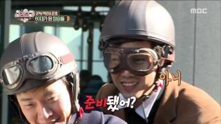 [Future diary] 미래일기 - Taecyeon & Junho rode on a motorcycle 20161124