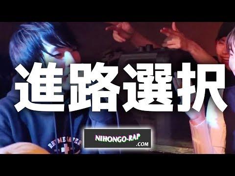 MC龍 パンチライン集  | 日本語ラップCOM