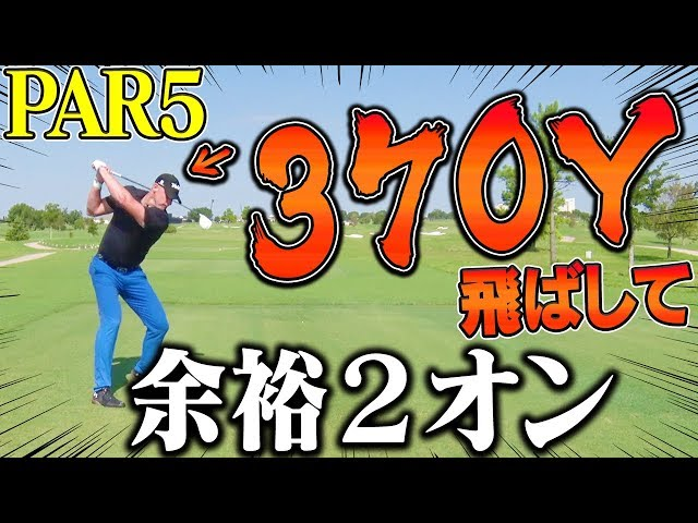 【衝撃映像】ドラコン選手って普通のゴルフ上手いの?と思ったら驚愕の結果に・・・!【World Long Drive】