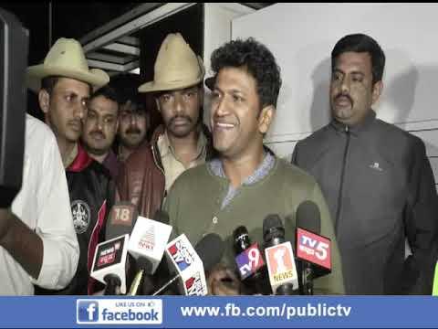 Actor Puneeth Rajkumar First Reaction After IT Raids