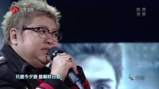 160919 [乐迷狂欢夜]【韩红】《灵犀一动》 爵迹主题曲