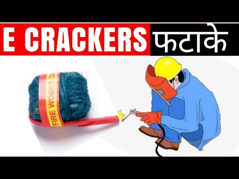 What Are E CRACKERS ? DIWALI 2018 | No POLLUTION NO DUST