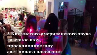 Ведущий Анатолий Васильев Иваново