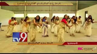 Jimmiki Kamal - Onam Special song turns sensation - TV9