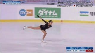 ALINA ZAGITOVA Grand Prix France SP Гренобль 2019 КП с переводом комментариев японцев
