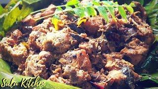 വാഴയിലയിൽ പൊള്ളിച്ച Pepper Chicken with English Subtitles    Naadan Ruchi    Salu Kitchen