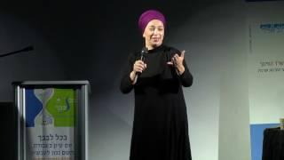 נועה ירון דיין - תשובה ותשובה על התשובה - כנס בכל לבבך תשע