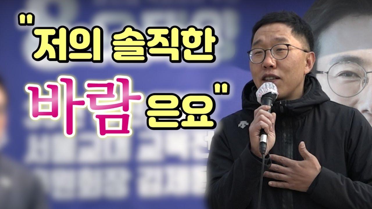 """김제동 """"더불어민주당 정도가 보수정당 정도의 역할을 하고..?""""[10 ..."""