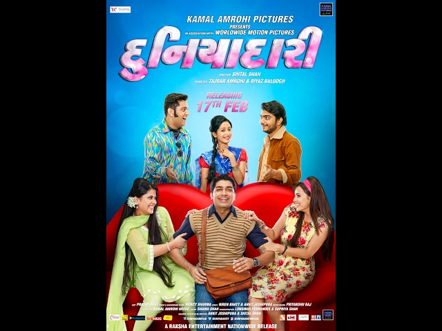 Duniyadari (2017) || Urban Gujarati Movie Official Trailer || 17th Feb