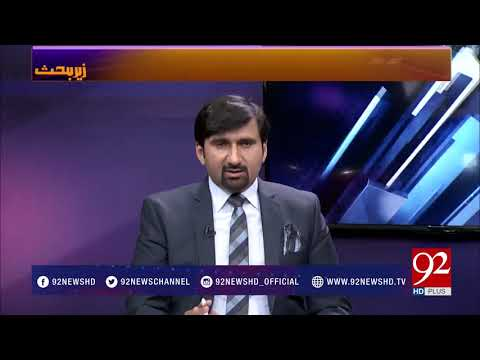 Zair-E-Behas - 15 September 2017 - 92NewsHDPlus