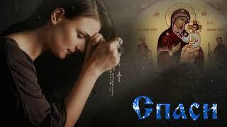 2 декабря — Праздник иконы Божией Матери «В скорбех и печалех Утешение»