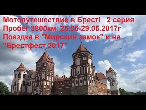 Видео Фильм байкер 2017 смотреть онлайн россия бесплатно