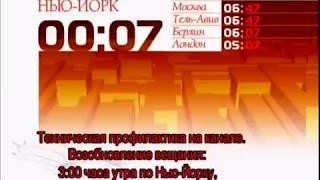 Полная профилактика (Наше любимое кино, 20.10.2015)