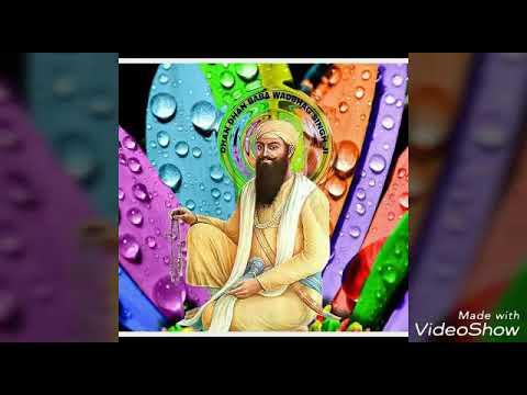 Dhan Dhan Baba Wadbhag Singh Ji