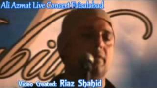 Teri Parchayain, Ali azmat Live Concert In Chenab Club Faisalabad