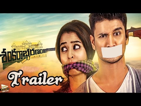 Sankarabharanam Telugu Movie Theatrical Trailer || Nikhil  , Nanditha -Filmy Focus