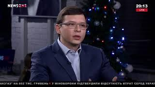 """Евгений Мураев в """"Большом вечере"""" на телеканале NewsOne, 04.01.18"""