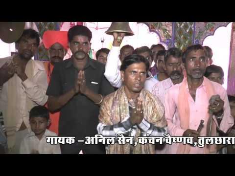 Aarti Gosai Ji Maharaj Junjala