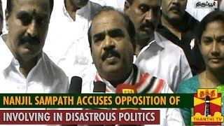 Nanjil Sampath Accuses opposition of involving in Disastrous Politics with Alcohol spl tamil video news 28-08-2015