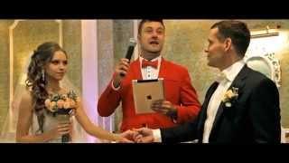 Ведущий на свадьбу Виталий Чацкий