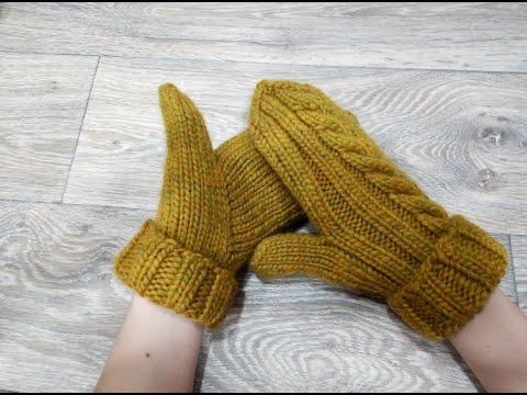 Женские варежки (рукавицы) спицами. Индийский клин.