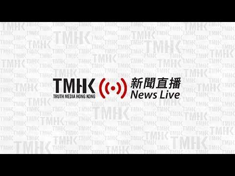 立法會會議 | TMHK