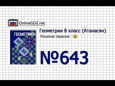схема телевизора витек VT3552