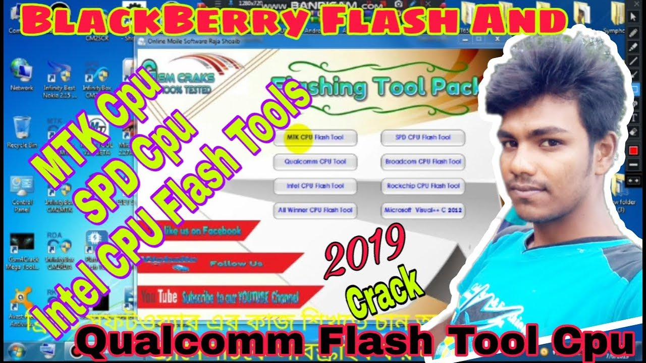 BlackBerry flash And MTK Cpu SPD Cpu  Intel CPU flash tools Qualcomm flash tool