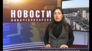 Женщины Новочебоксарска получают новые профессии