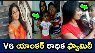 v6 anchor radhika reddy family | husband | son | name | personal real life facts | age | wiki | bio