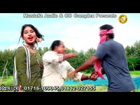 CTG SONG (কেনে চলর) KENE COLOR   Exclusive Super Funny Song Hot Singer Sonia