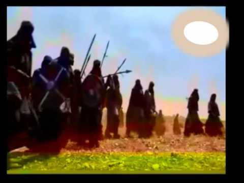 La Naissance du prophéte Mouhamed No 1
