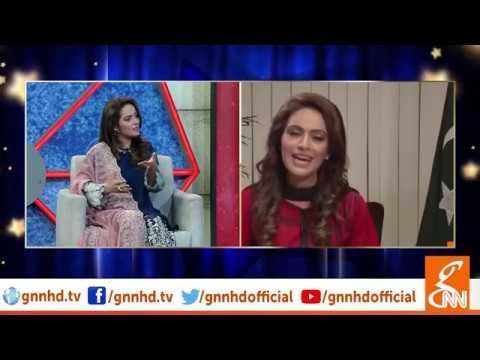 Taron Sey Karen Batain with Fiza Ali | Guest Ayesha Bakhsh | 16 Oct 2018 | GNN